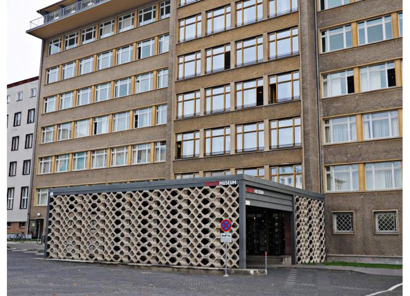 Из музея Штази в Берлине украли ордена Ленина и Маркса