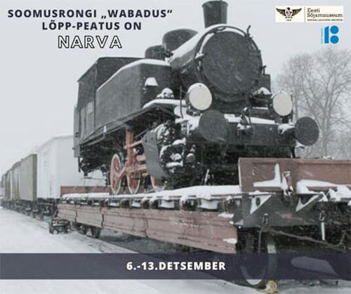 С 6 по 12 декабря с 10:00 до 17:00 поезд будет открыт для посещений