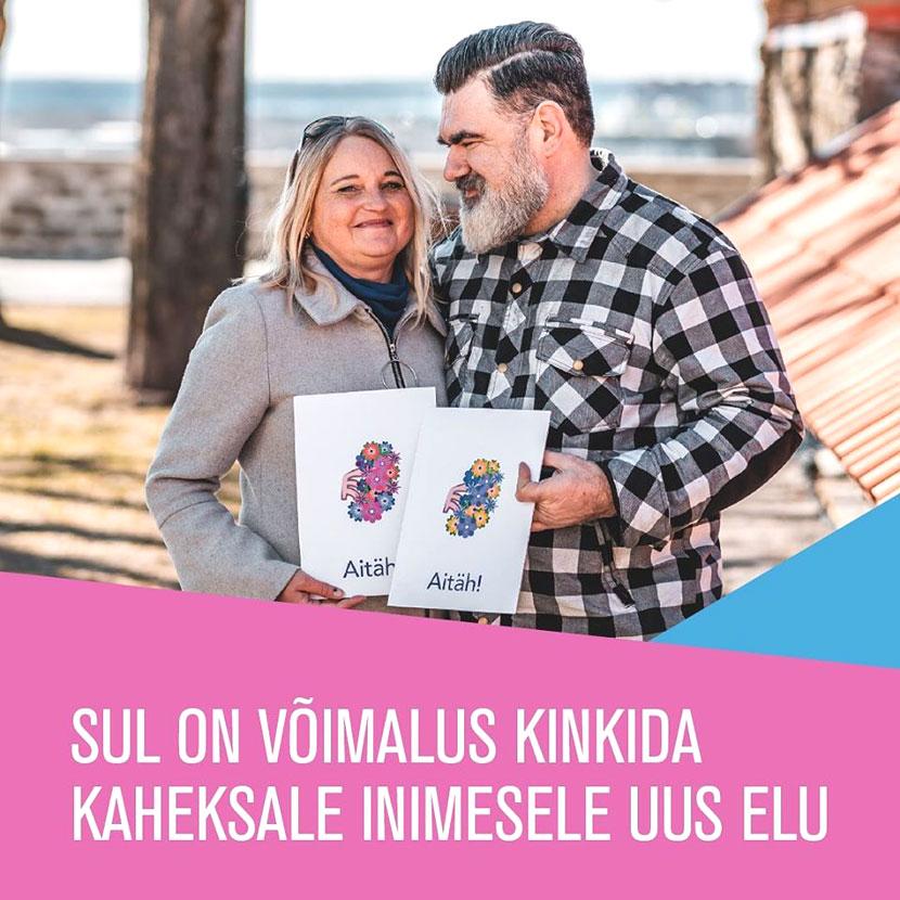 Менее 1 процента населения Эстонии официально готово пожертвовать свои органы после смерти