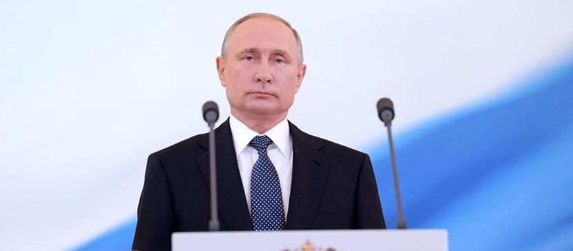 Путин в 16-м послании Федеральному собранию предложил провести референдум по внесению в Конституцию РФ минимум 7 поправок