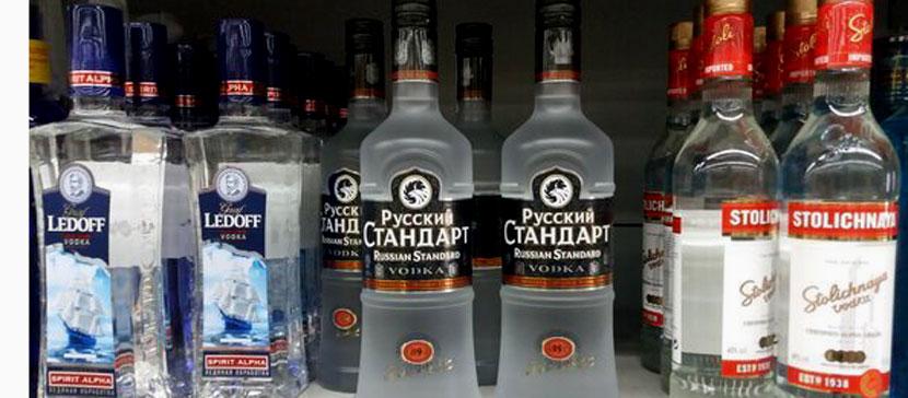 Укравшего в Кохтла-Ярве две бутылки водки мужчину отправили на 4 с половиной года в тюрьму