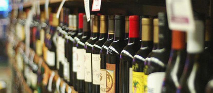 Магазин по продаже алкоголя у границы с Латвией закроется