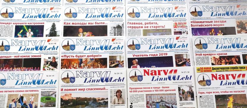 «АК»: Андрус Тамм может заменить ставшую виновницей ряда скандалов Сивкову на месте редактора муниципальной газеты Narva Linnaleht