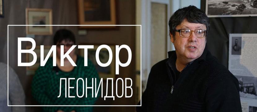 Нарвская библиотека приглашает на встречу с московским поэтом и бардом Виктором Леонидовым