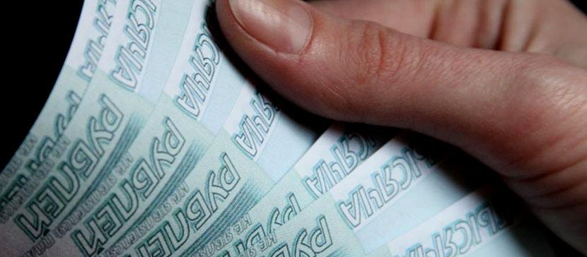Губа не дура! Более четверти россиян хотят получать от 100 до 200 тысяч рублей ежемесячно