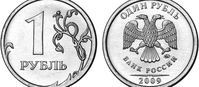 Жительница Челябинская отправила Путину свою прибавку к пенсии - 1 рубль