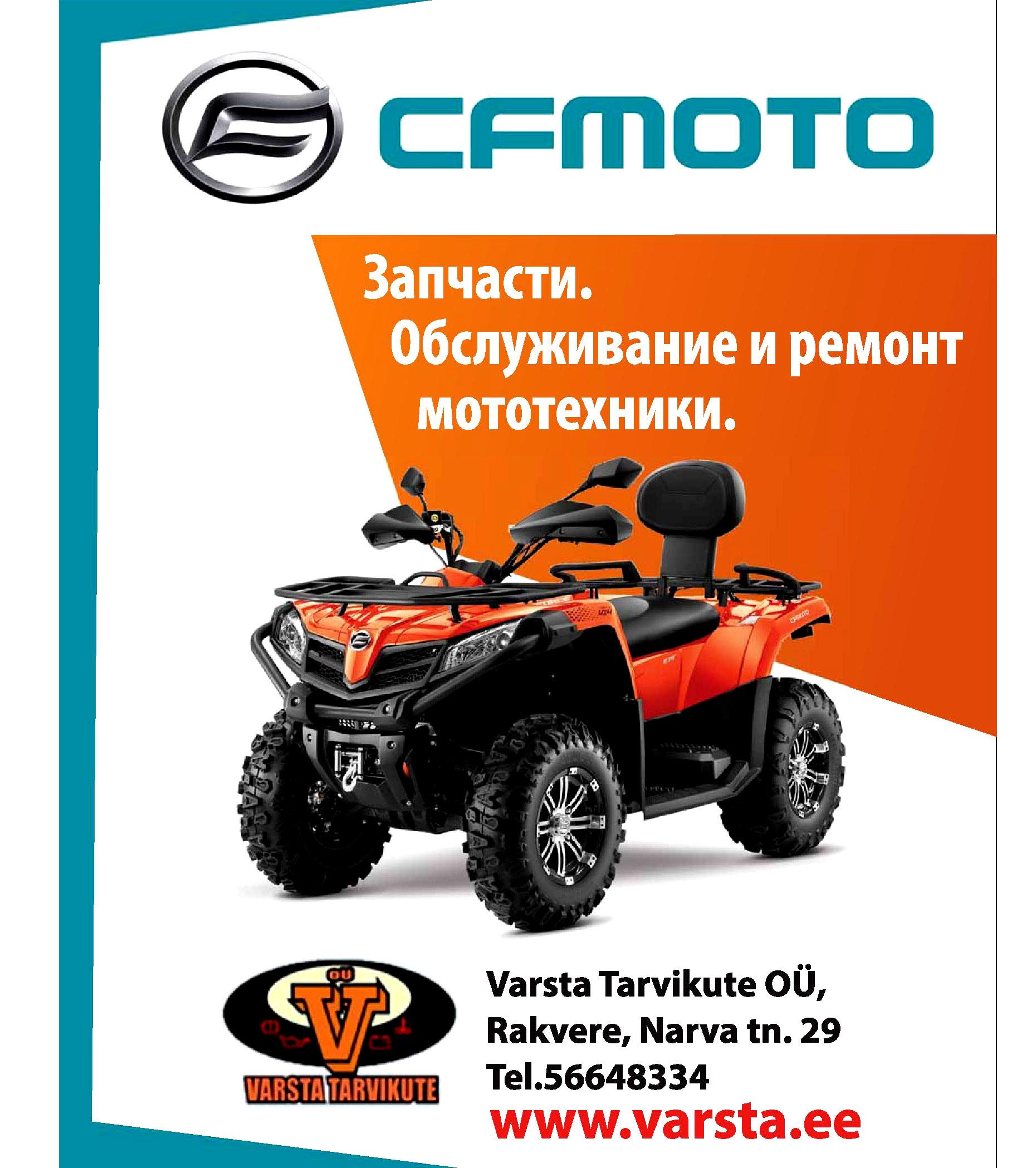 Varsta Tarvikute OÜ: Запчасти. Обслуживание и ремонт мототехники