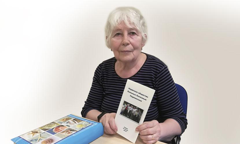Нарвитянка Роза Талеева помогает тем, кто столкнулся с болезнью Паркинсона