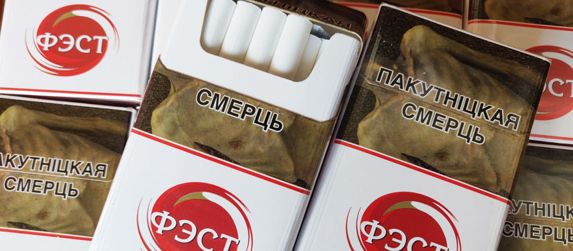 Рынок купить сигареты оптом сигареты от производителя оригинальные