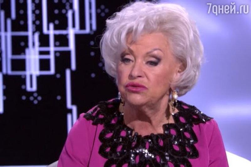 «Стыдно за таких актеров»: раскрыт размер пенсии Людмилы Поргиной