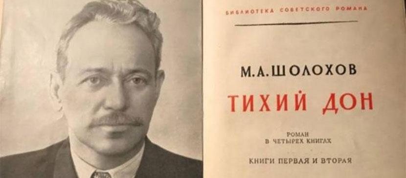 10 интересных фактов о фильме «Тихий Дон»