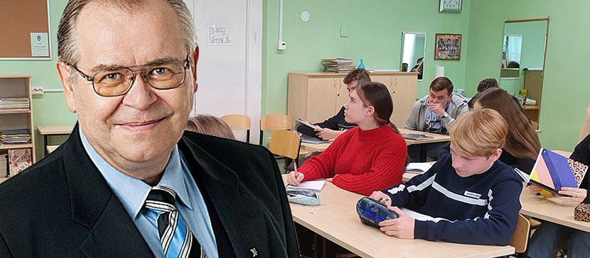 Комиссия Рийгикогу покультуре: «У молодых учителей нет уверенности в перспективах»