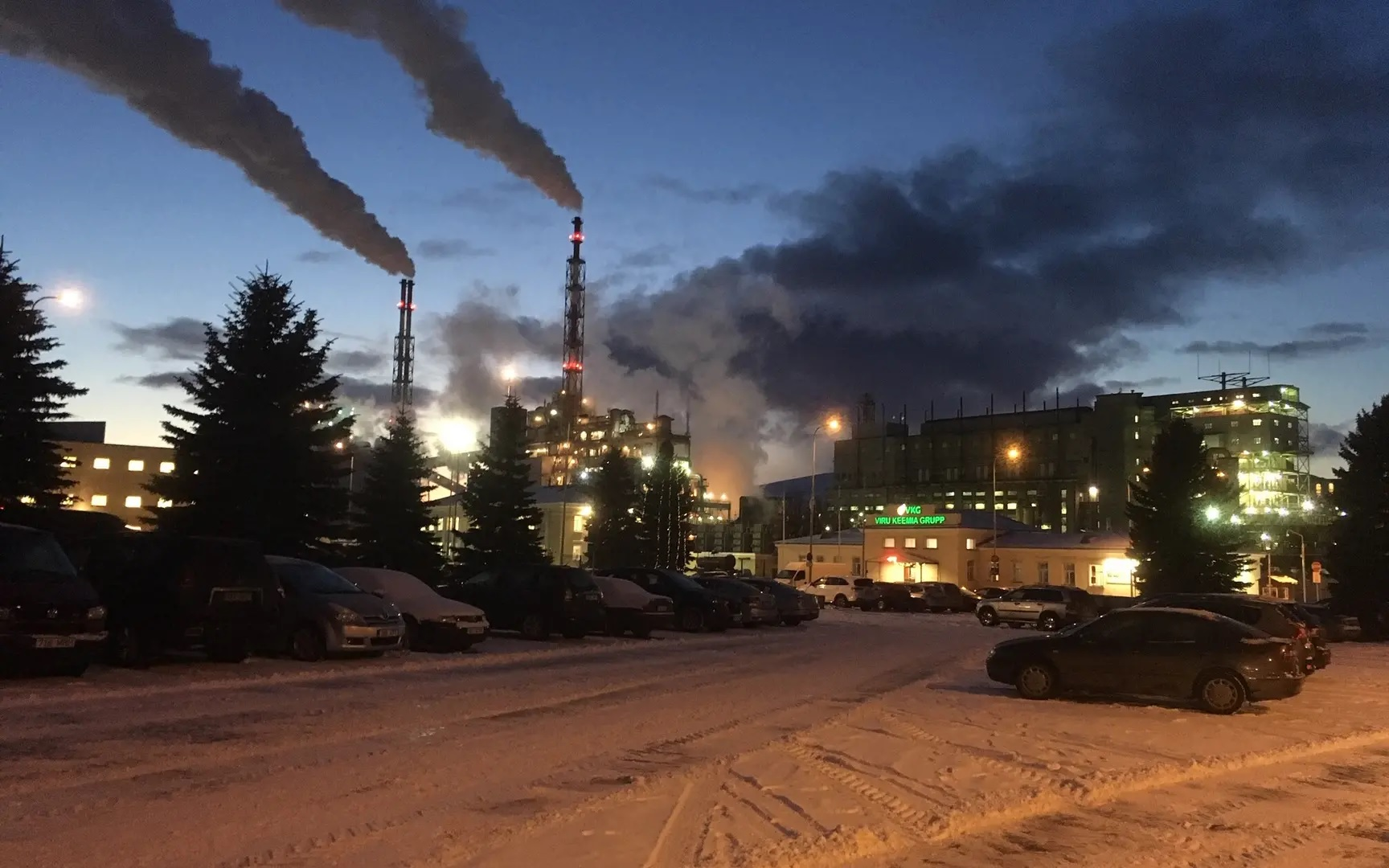 VKG не исключает закрытие маслозавода в Кохтла-Ярве до 2030 года