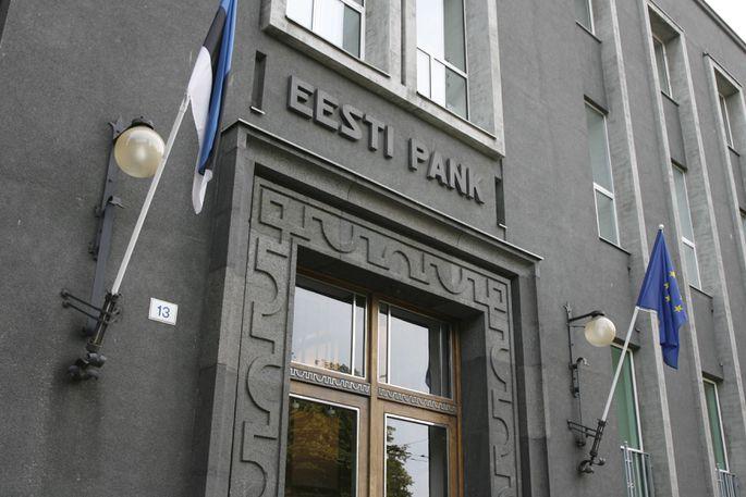 В период пасхи не будет обслуживаться часть межбанковских платежей