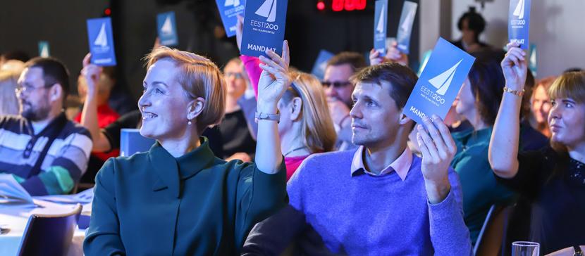 Партия Eesti 200 старается прекратить деятельность Центристской партии