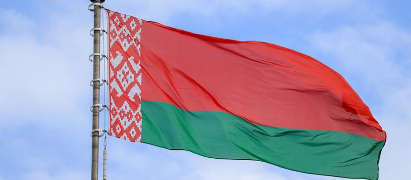 Новые санкции ЕС против Белоруссии